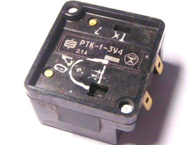 Пусковое реле РТК-1-3 2,1А для стиральной машины Рига