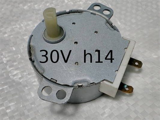Двигатель микроволновой печи на 30 Вольт 14 мм