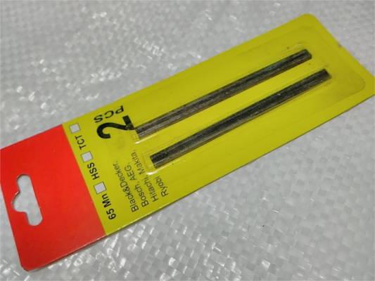 Двусторонние ножи 110 мм для электрорубанка Craft CP1250S