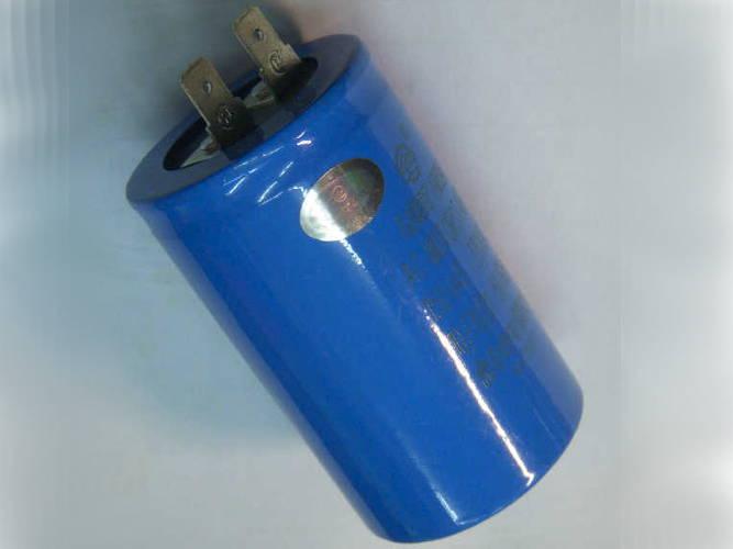 Конденсатор до 330 VAc 150mF для стиральной машины