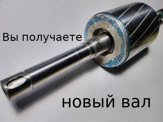 Ремонт ротора насосной станции Rona QB60