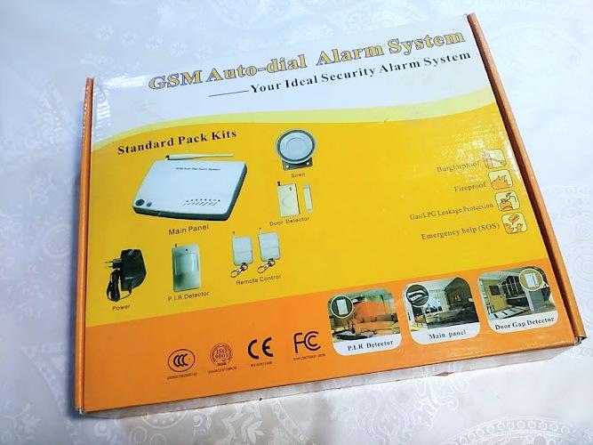 Беспроводная сигнализация СТРАЖ GSM Профи