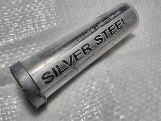 Универсальный металлополимерный клей Silver Steel