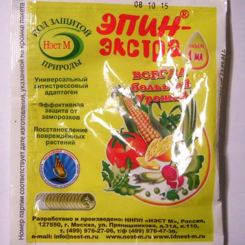 Защита растений от заморозков и засухи Эпин Экстра 1мл (Россия)
