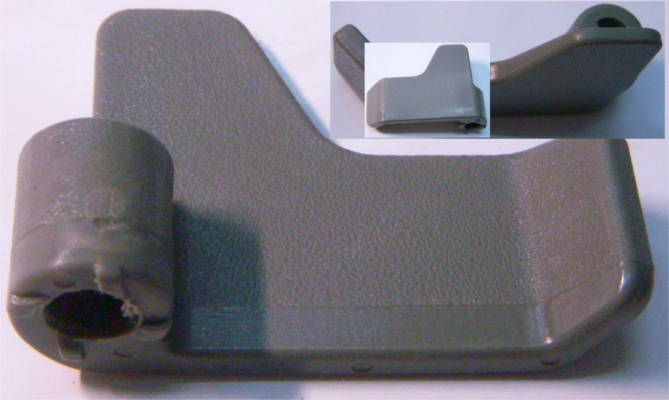 Лопатка хлебопечки LG размером 43x58 мм