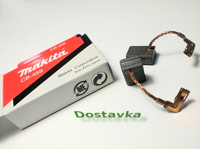 Оригинальные щетки CB-459 для болгарки Makita GA5030, GA5030 (Темп 125/850)