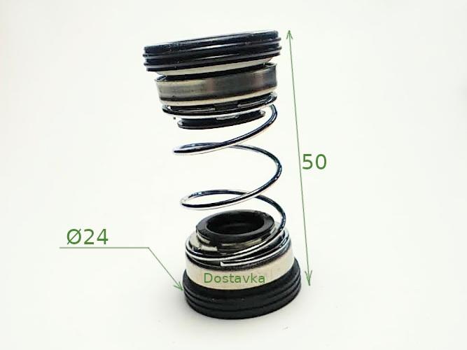 Двусторонний торцевой сальник для насоса Aquatica, Sprut V250F