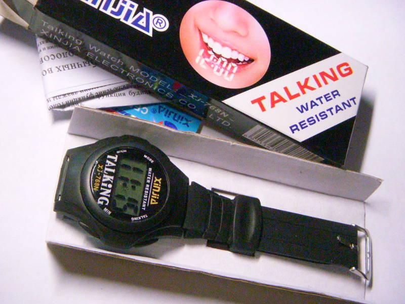 Водозащищенные говорящие наручные часы 768N