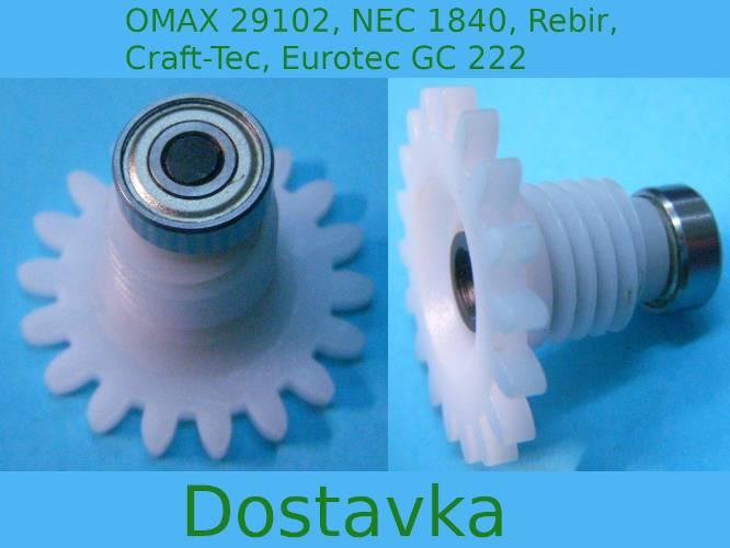 Шестерня маслонасоса цепной электропилы Craft-Tec, Eurotec GC 222