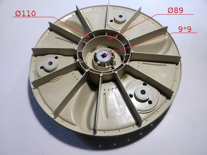Активатор 340 мм для стиральной машины Сатурн ST1606