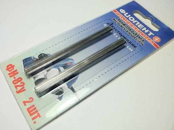 Ножи электрорубанка Фиолент ФН-82У инструментальная сталь