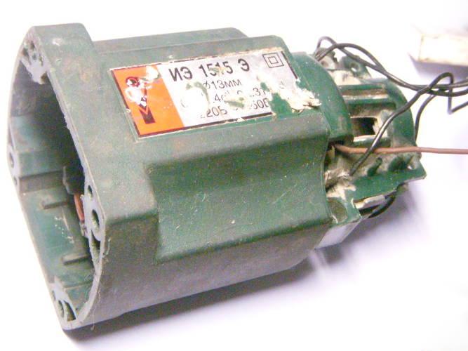 ИЭ-1515 Э статор в корпусе
