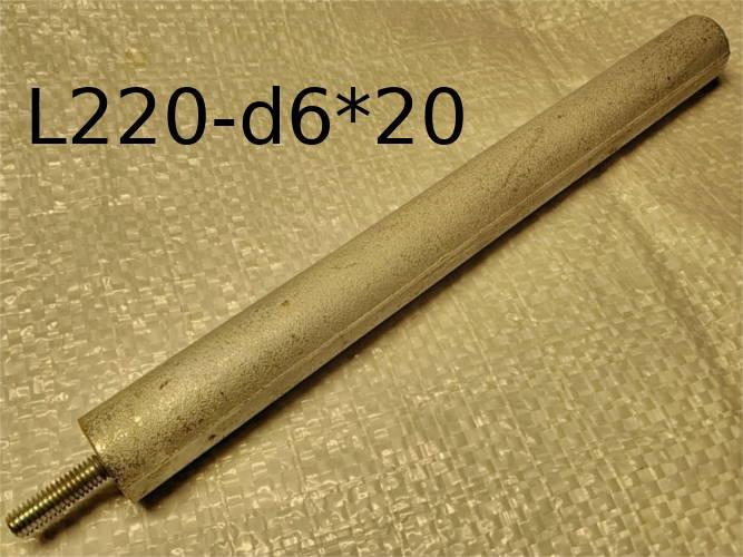 Магниевый анод L220-d6*20 для водонагревателя