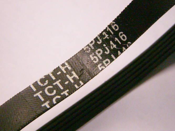 5-ти ручейный ремень 5PJ416 (395-420) шириной 12 мм для мотоблока Кентавр