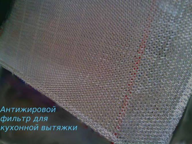 Алюминиевый антижировой фильтр для кухонной вытяжки