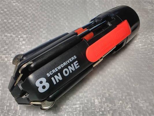 Набор раскладных отверток QC-166 с фонариком
