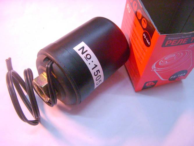 Реле давления PS-16A 5A для мини-станции Насосы+ AUPS 126
