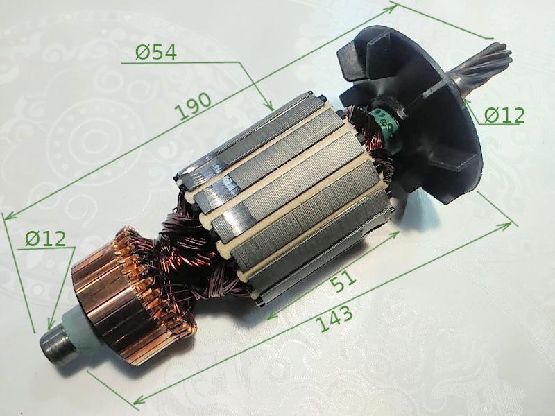 Якорь d54*L190 мм для дисковой пилы Rebir KZ, IE 5107 G2 на 8 зубов