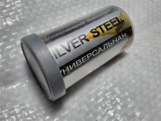 Холодная сварка Silver Steel 25 мл