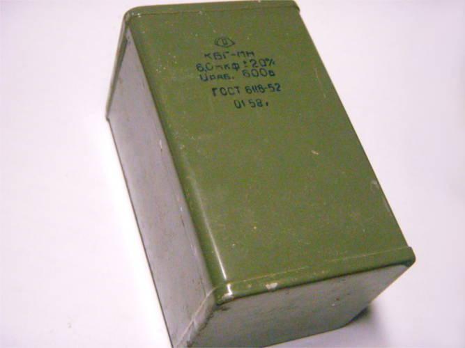 Конденсатор КБГ-МН 6.0 мкф для стиральной машины СССР
