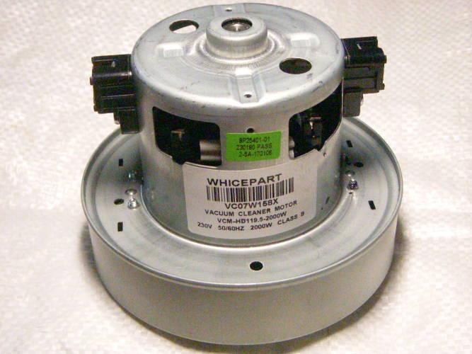 Электродвигатель 120x135 1800Вт для пылесоса Samsung SC-4476, -8443