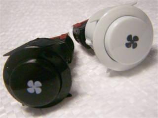 Кнопка вентилятора газовой плиты