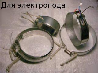 Электротэн для термопота