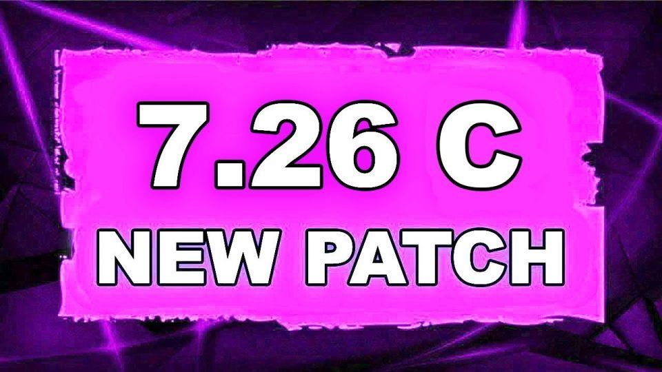 Patch 7.26c