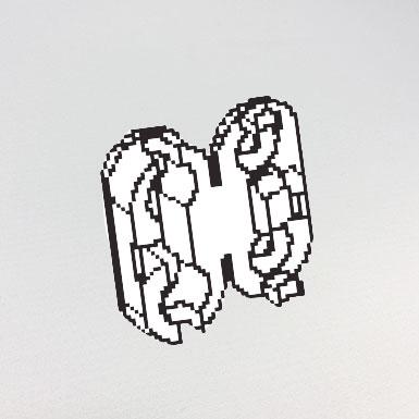 Kettenverbinder