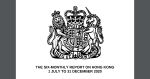 英《香港半年報告書》斥華違反中英聯合聲明 中駐港公署促放棄殖民舊夢