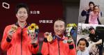 【東京奧運】日本「水美組合」乒乓混雙奪金創歷史 共同成長 16 年 熱血兄妹情感動網民