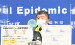 新增6例本土病例、無新增死亡,陳時中提醒出國需要接種證明可申請「黃皮書」