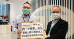 指遭警嘲「無咗隻耳聽唔到」 趙家賢向平機會投訴涉歧視促調查