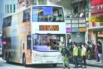 Der neue Busfahrer war daran beteiligt, sich der Polizei zu nähern und versehentlich das Auto als Kaution bis zur Verurteilung oder Aussetzung des Führerscheins zu fahren.