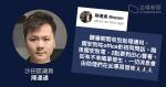 Guoan bat Landrat Chen Express, am Nachmittag zur Polizeistation zu gehen und nutzte die Räumlichkeiten, um einen Zettel an die Light Cityers zu öffnen, um cctv zu rufen.