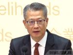 Paul Chan optimiert Gutscheinsystem, um die Flexibilität zu erhöhen