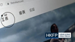In media first, Hong Kong news outlet Initium quits city for Singapore