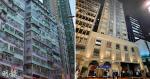深水埗東廬大樓A座、尖沙嘴帝樂文娜公館730人強檢 沒發現確診 (08:21)