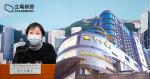 【武漢肺炎】增 18 確診 3 宗本地源頭不明 浸大女生曾到訪帝京、凱悅尚萃酒店