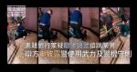 美籍銀行家疑阻休班警追跳閘男 辯方申披露警使用武力及警棍守則