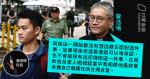 Als Antwort auf die Bitte von Pan Xiaoyings Mutter an Chan Tong-kai so schnell wie möglich, in die Fallverwaltung Haoming zu setzen: Tongjia entkam nicht der Zollabfertigung zwischen den beiden Orten, nachdem sie sich zur Selbstanzeige gemeldet hatte.