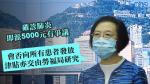 【武漢肺炎】肺炎と診断され、5000元が物議を醸すチェン・ツァオシ:私は、労働局が市民の意見を聞くと信じています