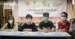 【武漢肺炎】團體調查基層失業人數急升 促發放失業津貼