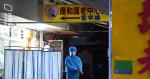 【武漢肺炎】增 106 個案連續 7 日破百 近半源頭不明 屯門康和再增至少 7 感染