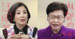 «Sports out» comité électoral 60 changement 30 Wang Mingxuan: Beaucoup de gens sont insatisfaits de Carrie Lam: l'espoir de comprendre