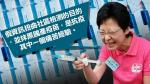 Épidémie-Carrie Lam a rejeté la politisation des soins de santé et la prévention des épidémies, affirmant que les vaccins nationaux étaient «barbouillés» et douloureux