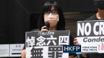 'Mourning is not a crime': Hong Kong Tiananmen vigil organiser denies incitement over banned June 4 assembly