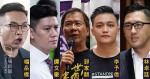 【47 人案】庭上指示律師毋須再代表 5 被告陸續發言 據報楊岳橋等 4 人退出公民黨
