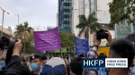 Hong Kong democrats trial: Police cordon off area outside court, warn supporters that slogans may violate security law