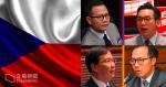 La République tchèque est préoccupée par le fait que l'ambassade de Chine, un parlementaire pro-démocratie, n'a accusé aucun pays d'ingérence dans ses affaires intérieures de fermer les yeux sur la trahison